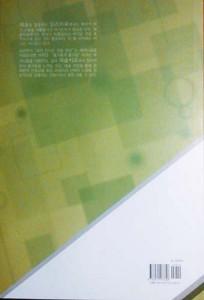 DSC_0852 ret